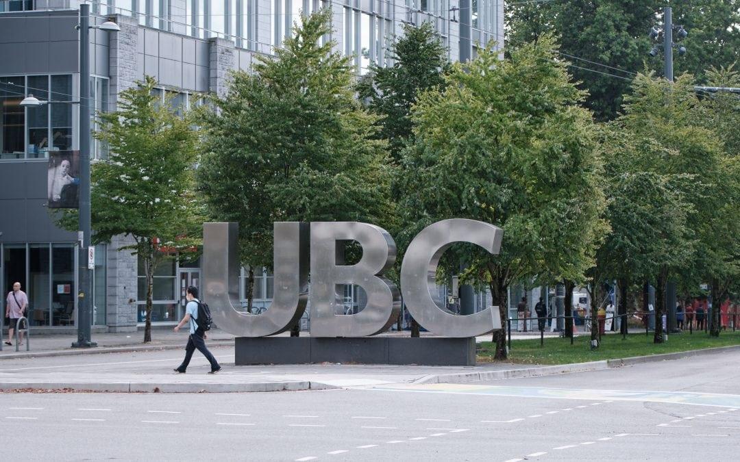 UBC 公寓、联排别墅投资攻略